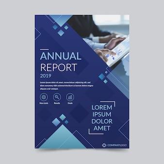 抽象的なデザインのプロのレポート