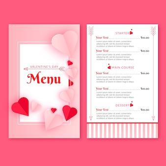 バレンタインの日メニューのフラットなデザイン