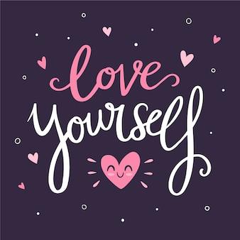 自己愛のレタリングとメッセージ