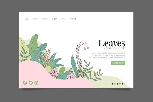自然のランディングページを使用した描画