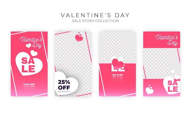 かわいいバレンタインデーセールストーリーコレクション