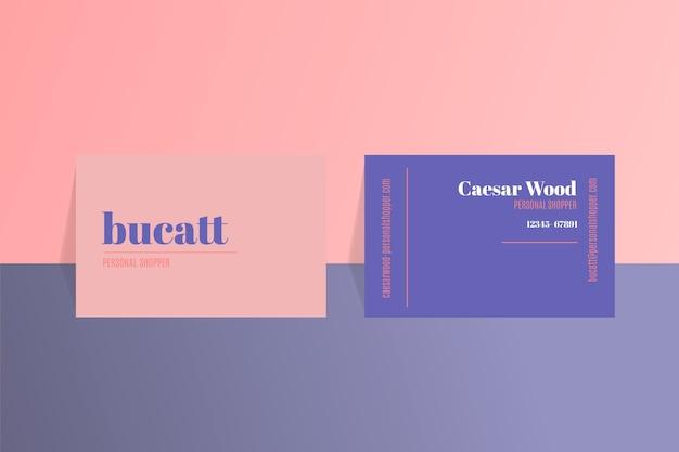 Простой шаблон визитной карточки в двух цветах