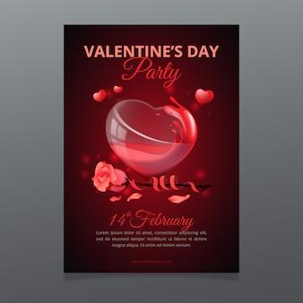 現実的なバレンタインデーパーティーポスターテンプレート