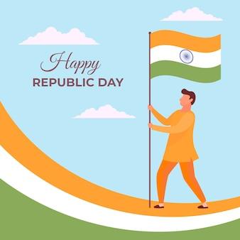 フラットインド共和国記念日