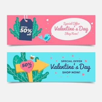 Плоские баннеры продажи дня святого валентина