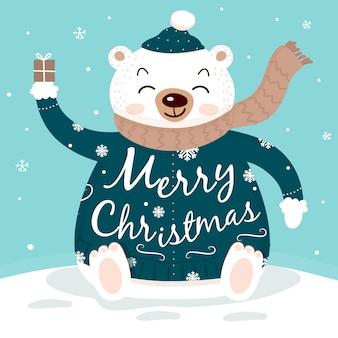 Рождественский персонаж с надписью концепции