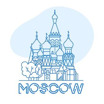 カラフルなモスクワ市のレタリング