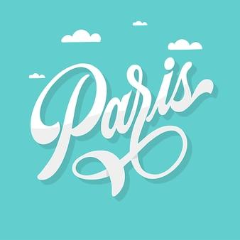 青いパリ市のレタリング