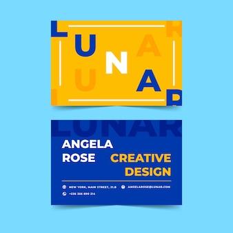 Смешной красочный графический дизайн шаблона визитной карточки