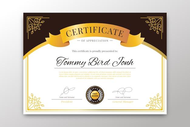 Элегантная тема для шаблона сертификата