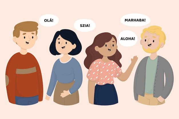 Молодые люди разговаривают на разных языках