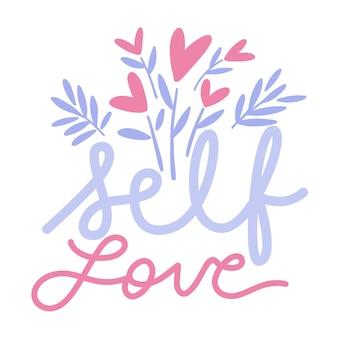 Красочная любовь себя надписи