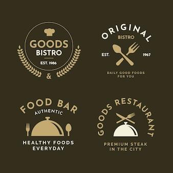 レストランレトロなロゴコレクション