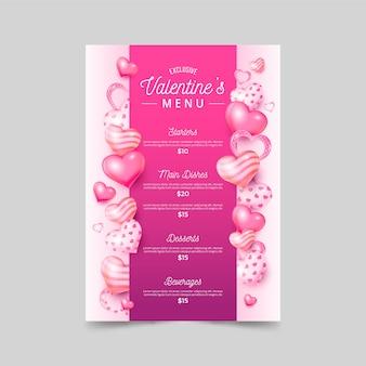 Плоский дизайн шаблон меню день святого валентина