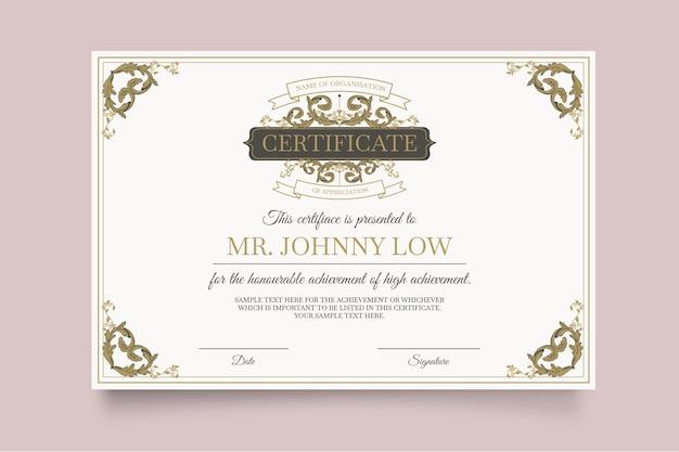 Геометрический дизайн для сертификата