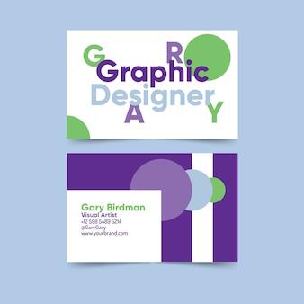 グラフィックデザイナー面白い名刺テンプレート