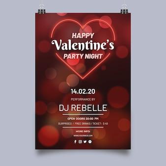 ぼやけたバレンタインパーティーポスターテンプレート