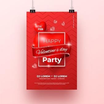 バレンタインパーティーポスターテンプレート