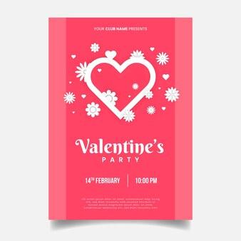 バレンタインパーティーフラットデザインテンプレートポスター