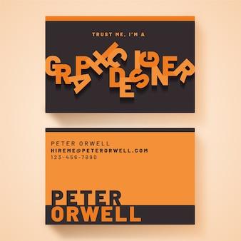 Шаблон визитной карточки графического дизайнера