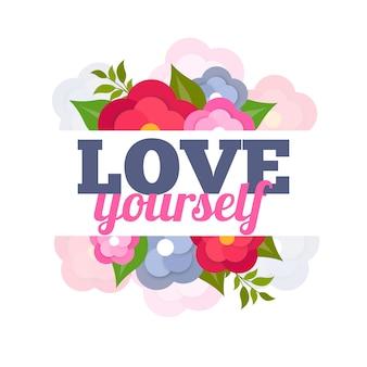 花柄の自己愛のレタリング