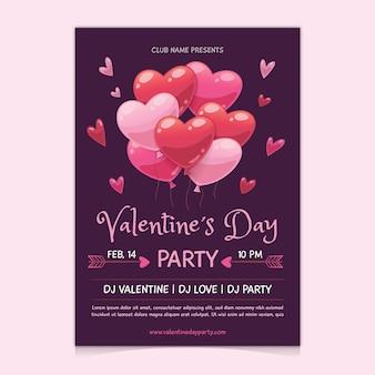 手描きのバレンタインパーティーポスター