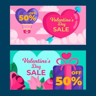 Плоский дизайн валентина продажи баннеров шаблон