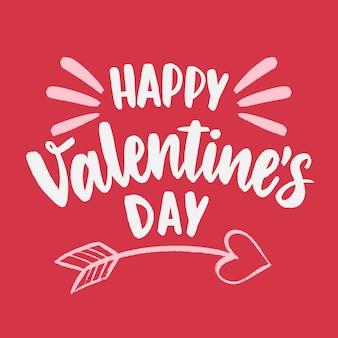 キューピッド矢印の付いた幸せなバレンタインデーのレタリング