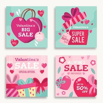 バレンタインデーセールポストコレクション