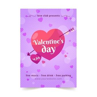 手描きのバレンタインパーティーポスターテンプレート
