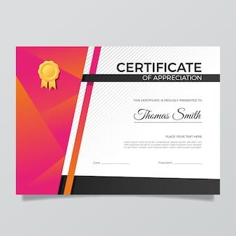 Элегантный сертификат