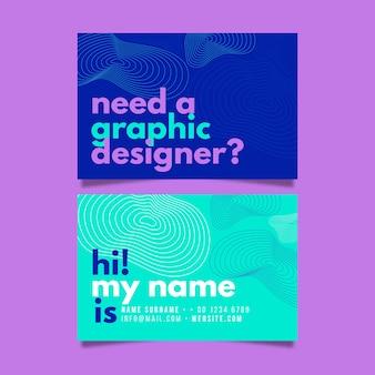グラフィックデザイナーの名刺テンプレートが必要
