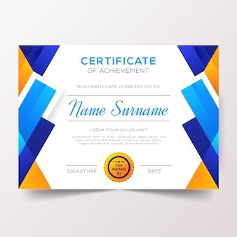 Сертификат с наградной лентой дизайна