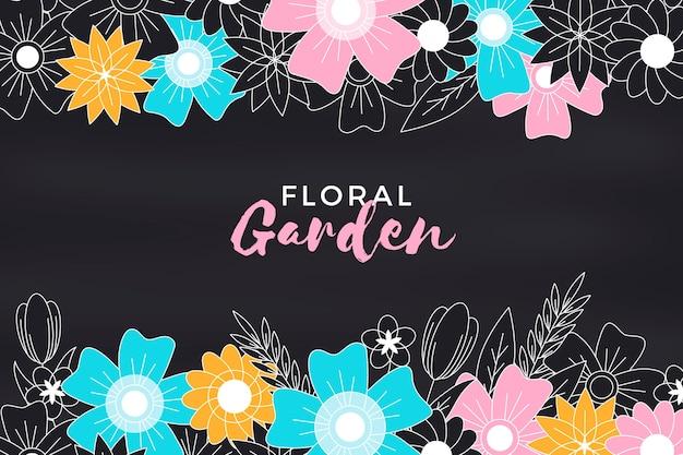 花と花の庭の黒板背景