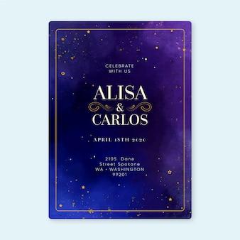 水彩銀河の結婚式の招待状