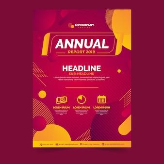 Красочный абстрактный годовой отчет шаблон
