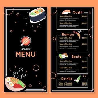 シンプルな寿司メニューテンプレート