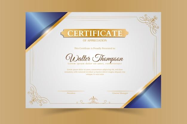 Элегантный сертификат признательности