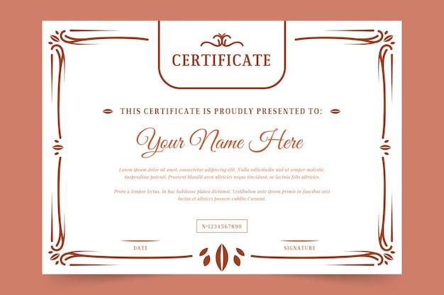 Элегантная концепция шаблона сертификата