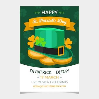 Шаблон тематического плаката для ул. день патрика