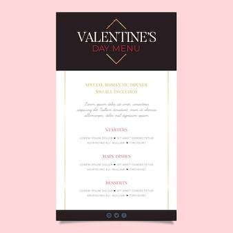 Плоский дизайн минималистский шаблон меню дня святого валентина