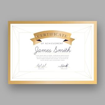 Элегантный дизайн шаблона сертификата