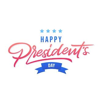 Счастливый день президентов концепции с надписью