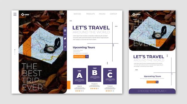 旅行ウェブサイトのランディングページ