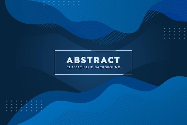抽象的な古典的な青い壁紙のコンセプト