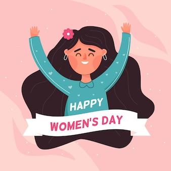 フラットなデザインの女性の日のお祝いのテーマ