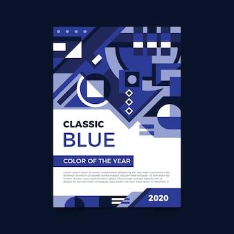 抽象的な古典的な青いチラシテンプレート