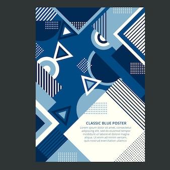 Абстрактная классическая концепция плакат шаблон