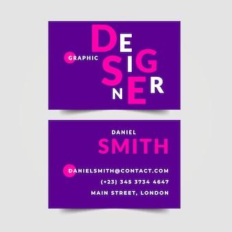 Визитная карточка графического дизайнера в фиолетовых тонах