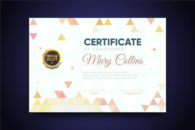 Шаблон сертификата абстрактный геометрический